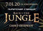 «Back to the Jungle»