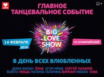 «Big Love Show»: Дима Билан, Елка, Егор Крид, Сергей Лазарев, Нюша, Полина Гагарина, Burito, «Винтаж», Mband, IOWA