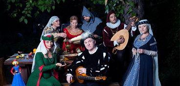 «Музыкальный антиквариум — XV век»