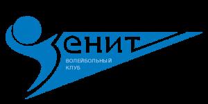 ВК Зенит (Санкт-Петербург) — ВК Енисей