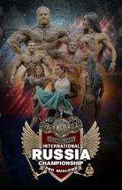 НПС Ворлдвайд Российский Международный Турнир