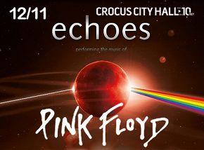 «Echoes Pink Floyd Show»: Оливер Хартманн