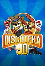 «Большая Discoteka 90-х»