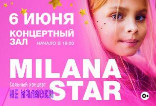 Milana Star