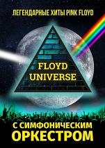 «Floyd Universe — Pink Floyd Symphony Tribute Show»