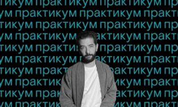 МХАТ Практикум «Режиссура для актера»