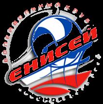 ВК Енисей — ВК Локомотив (Калининград)