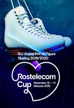 ISU Гран При Кубок Ростелеком по фигурному катанию на коньках