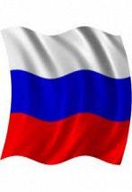 Россия-Босния и Герцеговина. Квалификационный матч к Чемпионату Европы 2021 с участием женских национальных сборных
