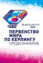 Керлинг. Групповые матчи Ж1 / Церемония открытия