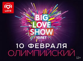 «Big Love Show 2018»