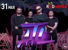«Red Summer»: ATL