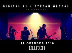 Digital 21 + Stefan Olsdal