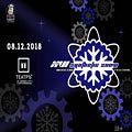 «Synthetic Snow Festival»: Fixmer/McCarthy, Сlan Of Xymox