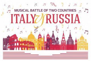 Россия vs Италия