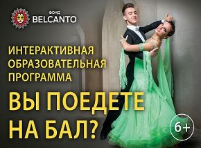 Марина Белашук (фортепиано)