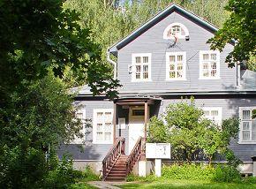 Семейная экскурсия «Путешествие постране Паустовского»