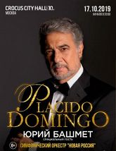 Placido Domingo (Пласидо Доминго)