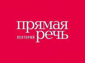 Дмитрий Петров. Истории возникновения слов