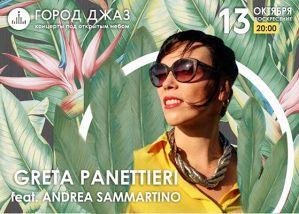 Город Джаз. Greta Panettieri feat. Andrea Sammarti