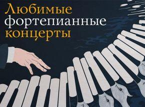 Василий Заболотний (фортепиано), Ксения Рычкова (фортепиано)