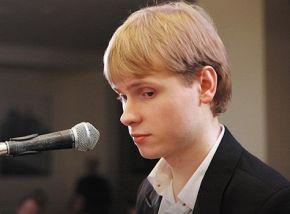 Трио Олега Аккуратова