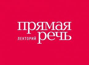 Илья Колмановский. Новости науки 2020