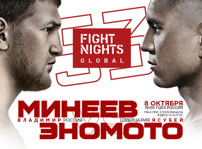 Fight Nights Global 53