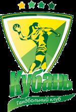 ГК Кубань (Краснодар) — ГК Лейпциг (Германия)