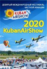Kuban AirShow 2020