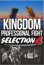 KINGDOM PROFESSIONAL FIGHT SELECTION 4