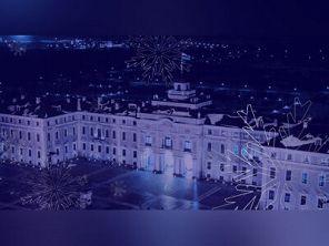 Легенда Константиновского дворца